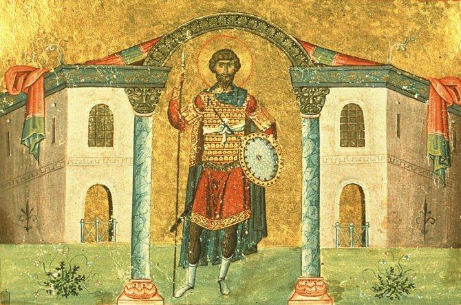 календарь православный февраль 2020