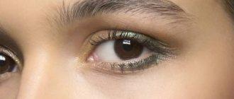 карие глаза с нависшим веком