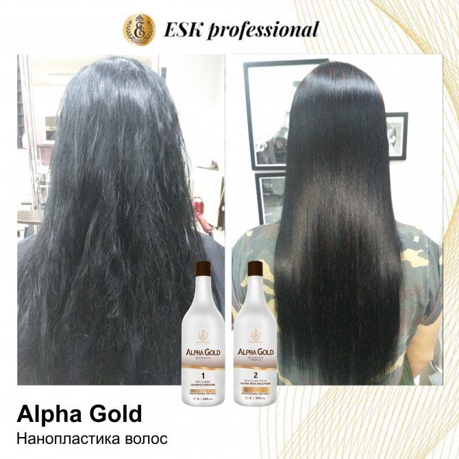 кератиновое выпрямление для волос Alpha Gold