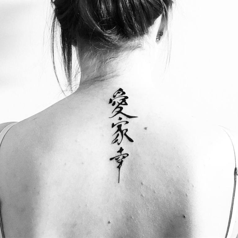 китайские иероглифы фото