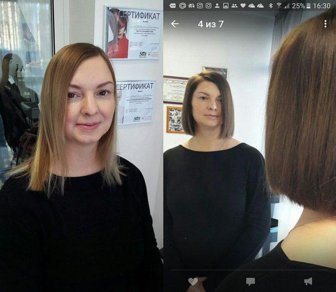 Клиентка Светланы довольна: новая прическа идет ей не меньше, чем Бузовой. Фото со страницы Светланы Медведевой в «Вконтакте».