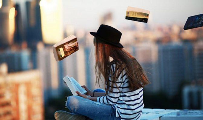 Книги, которые должен прочитать каждый подросток