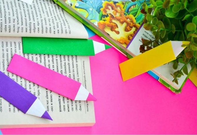 Книжная закладка-оригами Карандаш
