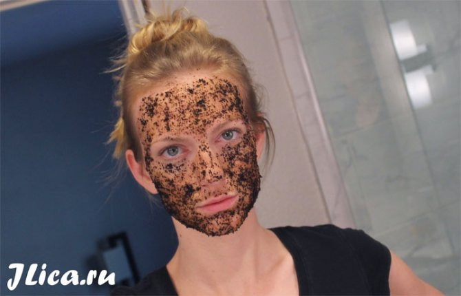 кофе для кожи лица маски в домашних условиях