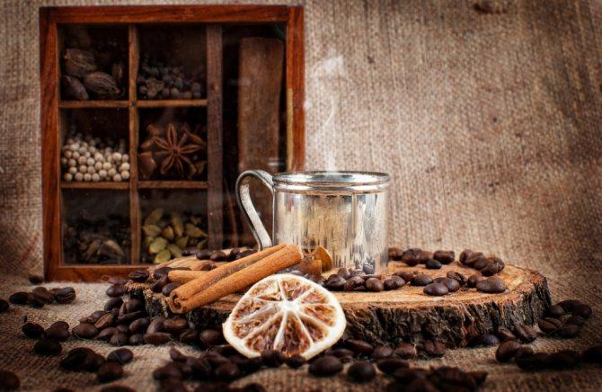 кофе пряный.jpg