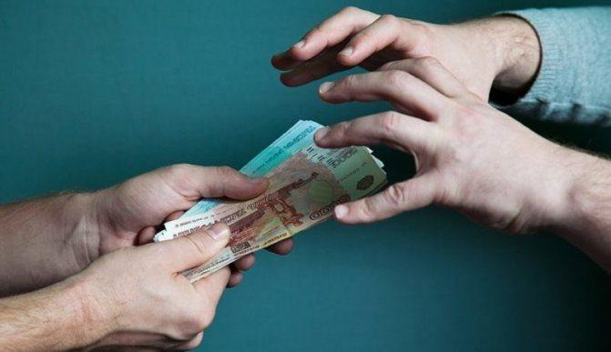 когда нельзя давать в долг деньги приметы1