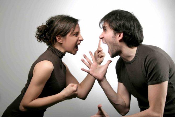 Конфликты в отношениях: причины и варианты решения