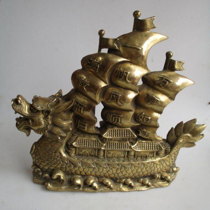 Корабли талисман