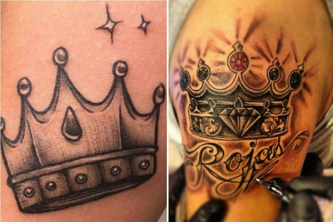 корона пятиточечная