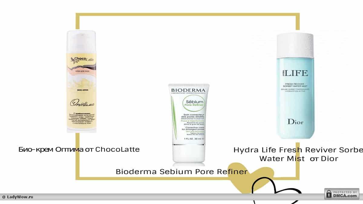 Косметические крема для сужения пор