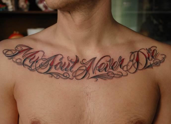 красивая надпись ниже ключиц во всю грудь