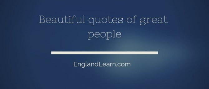 красивые цитаты на английском