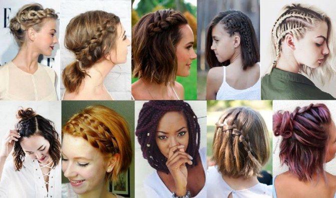 Красивые прически с косами на короткие волосы