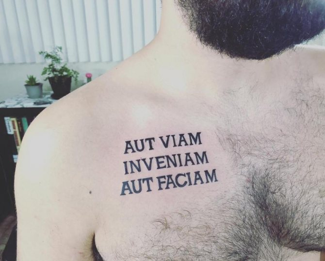 красивые слова на латыни