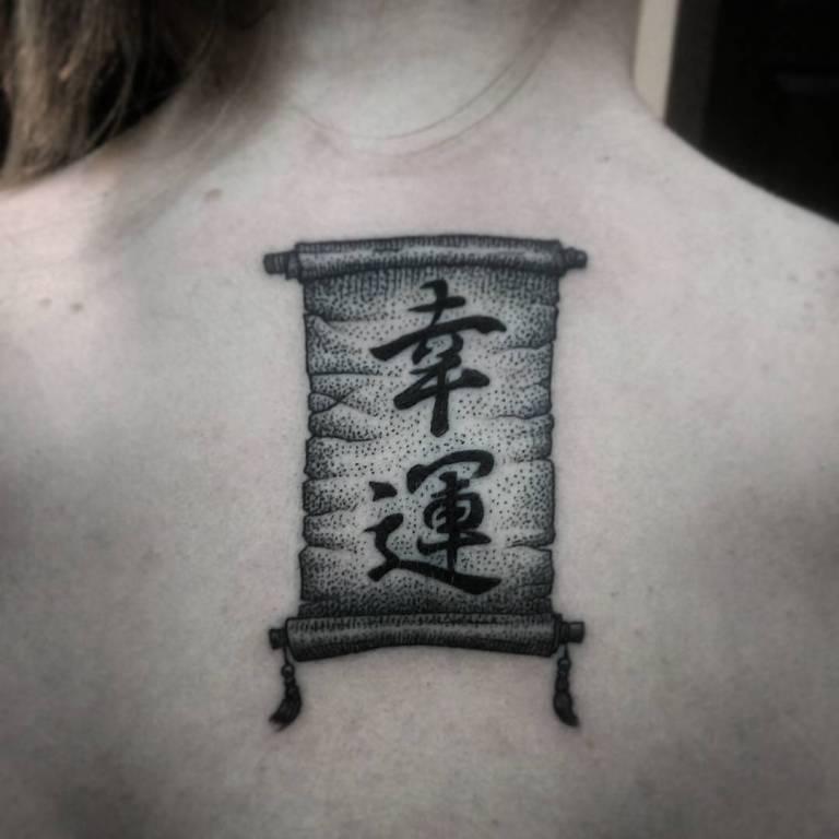 красивые японские символы