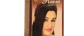 краска для волос натуральный русый