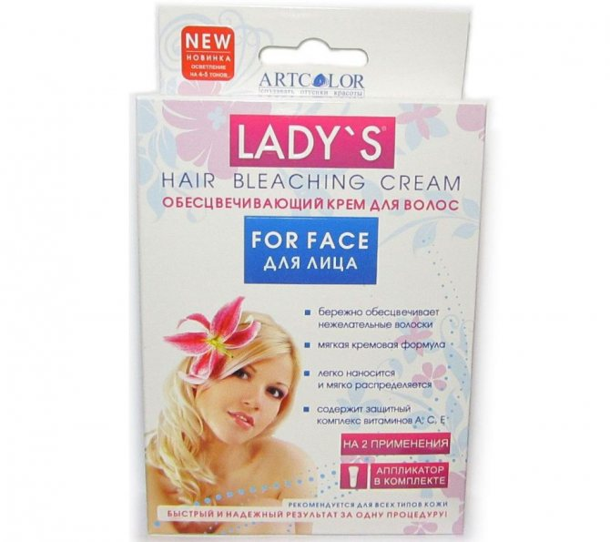 Крем обесвечивающий LADY`S для волос на лице
