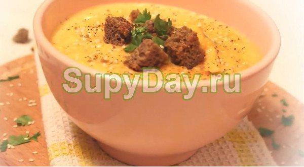 Крем-суп из тыквы с кинзой в духовке
