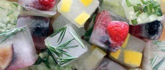 Кубики льда для лица рецепты