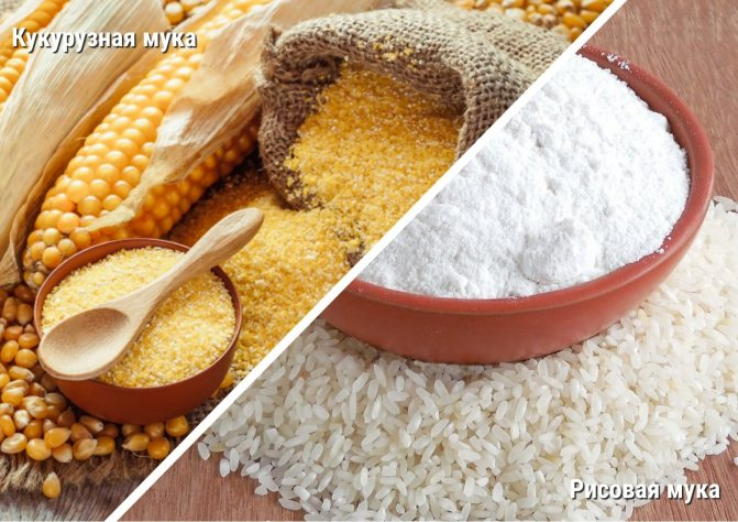 кукурузная и рисовая мука