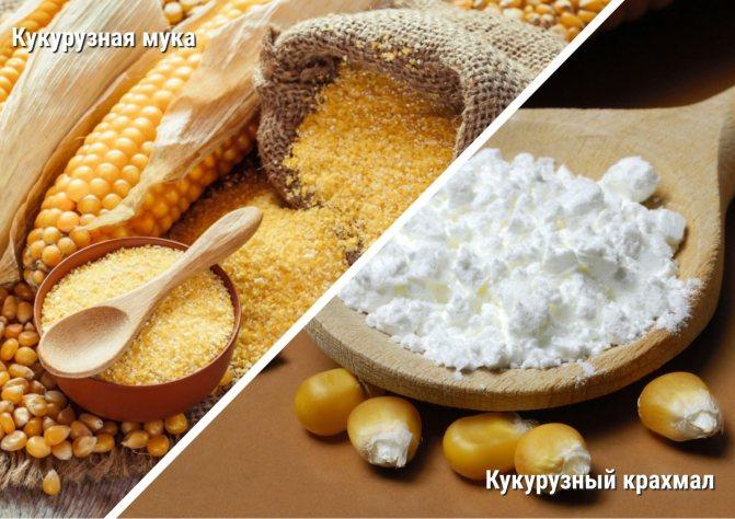кукурузная мука и кукурузный крахмал