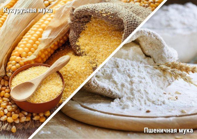 кукурузная мука и пшеничная мука