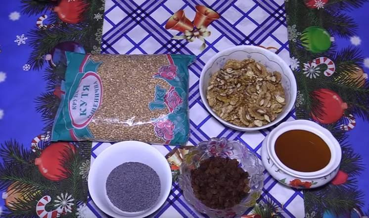 кутья из пшеницы и изюма с узваром и медом