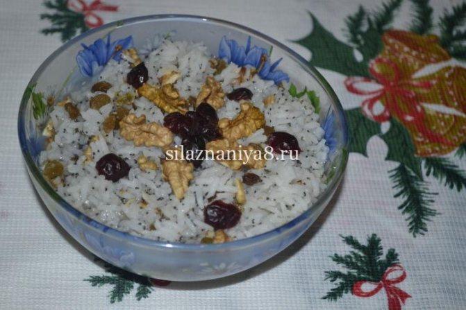 Кутья на Рождество из риса с изюмом и грецкими орехами