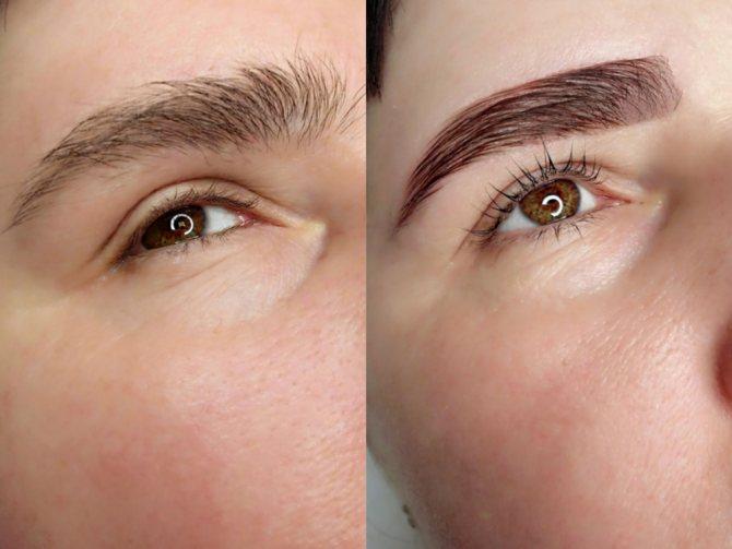 ламинирование бровей до и после
