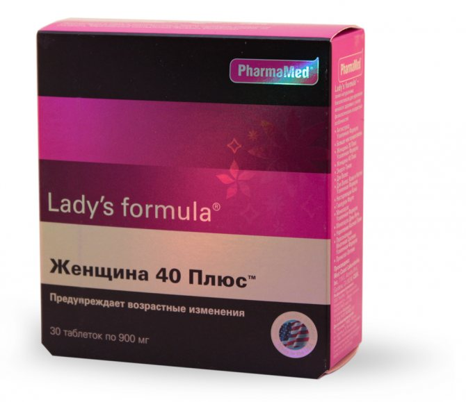 Ledy's Formula Женщина 40