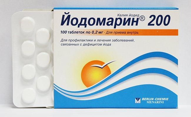 Лекарства с йодом