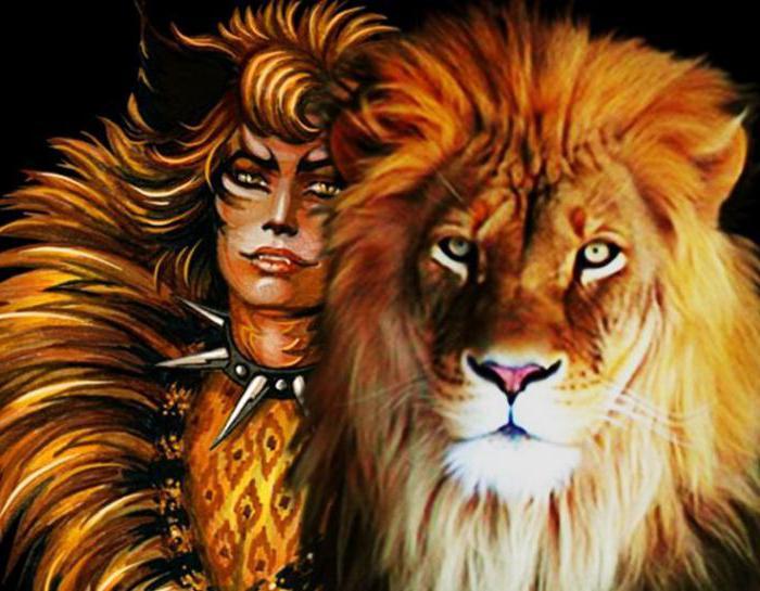 лев змея женщина
