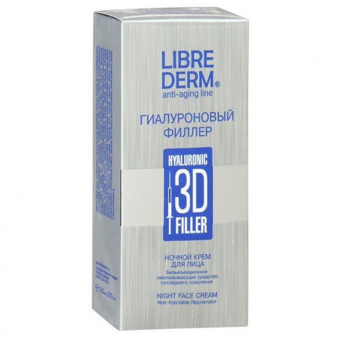 Librederm «3D гиалуроновый филлер»