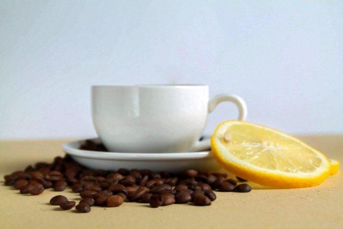 лимон в кофе