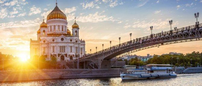 Лучшие места для романтических свиданий в Москве. Патриарший мост