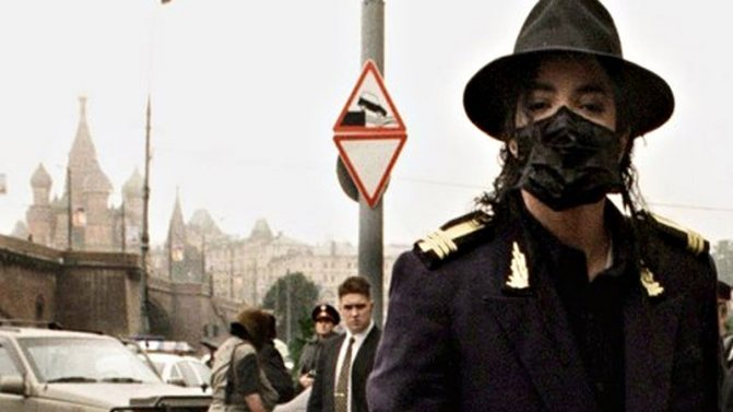 Майкл Джексон в Москве, 1996 год.