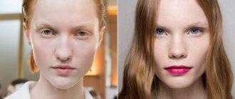 макияж для девушек
