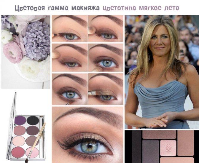 макияж мягкое лето
