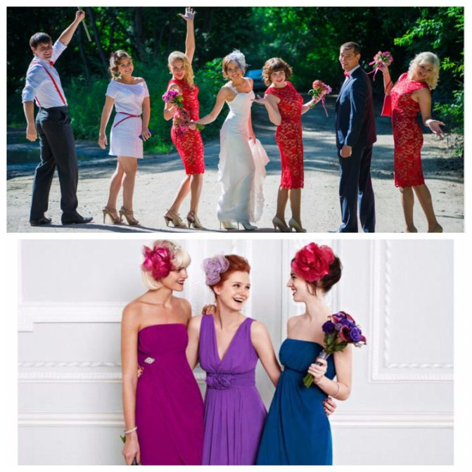 макияж на свадьбу для подружки