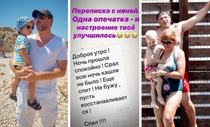 Максим Виторган. Фото: instagram.com/mvitorgan / Лариса Кудрявцева / eg,ru