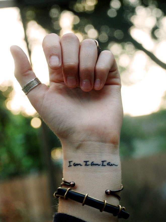 маленькие тату надписи четыре