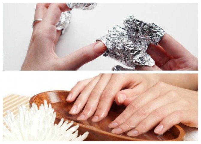 Маникюр в домашних условиях: фото поэтапно. 1. Снимаем старый гель-лак и делаем ванночку для ногтей.