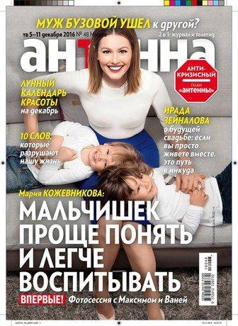 Мария Кожевникова перестала скрывать младшего сына