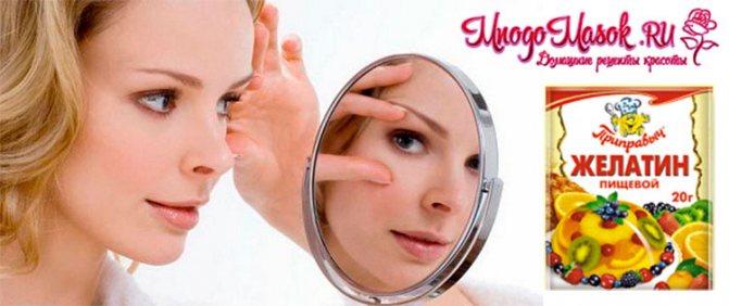 маска для увядающего лица