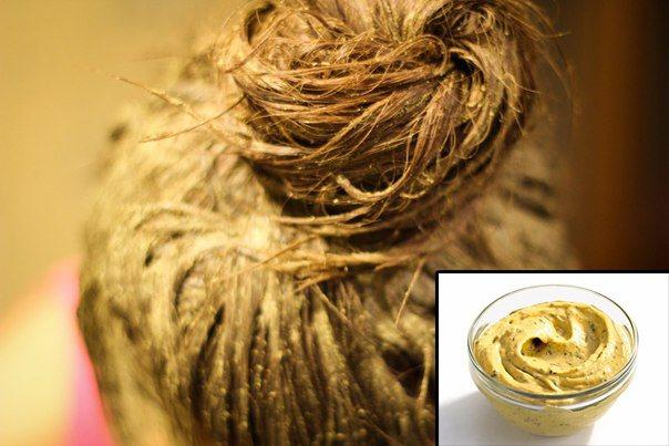 Маска для волос с горчицей