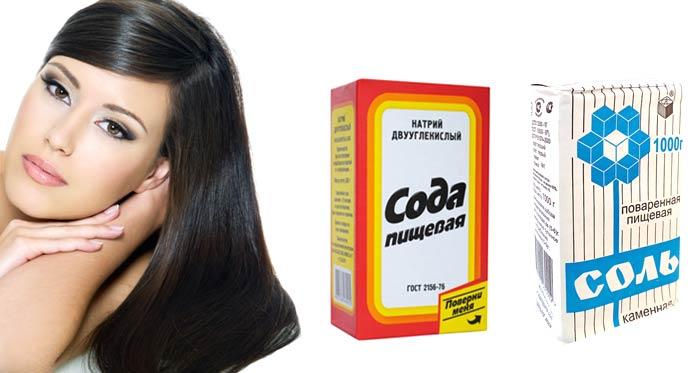 маска из соды и соли для волос рецепты применение