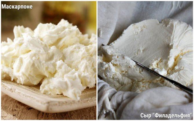 маскарпоне и сыр Филадельфия