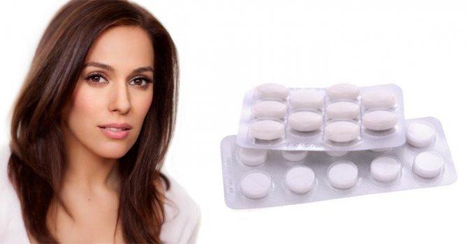 маски для волос с аспирином рецепты отзывы