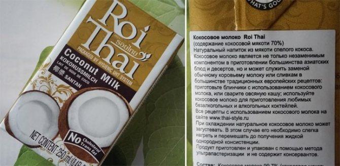 маски для волос с кокосовым молоком рецепты