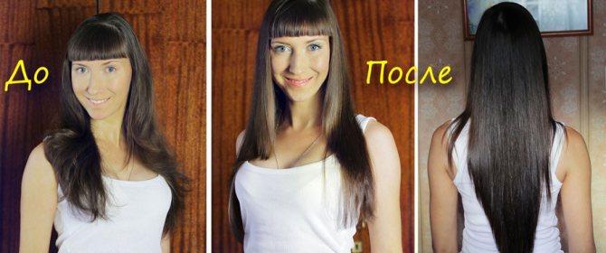 Маски для выпрямления волос желатином
